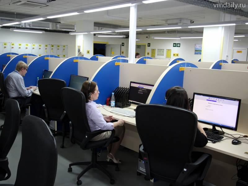 Оператор Колл-центра банка Восточный