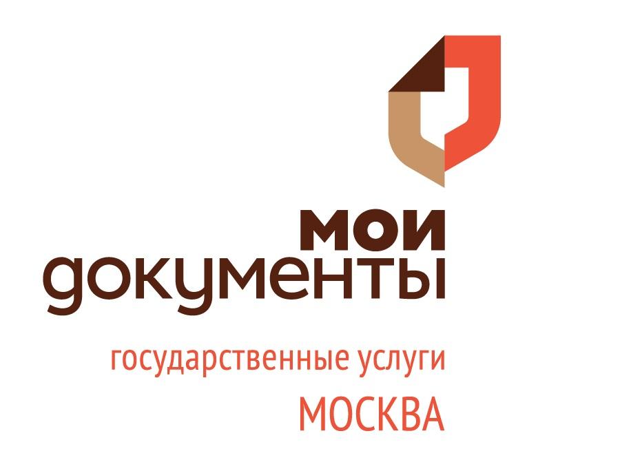 Новая эмблема МФЦ