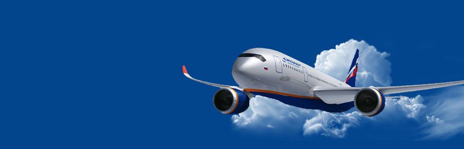 Бесплатный номер телефона горячей линии «Аэрофлота» по России