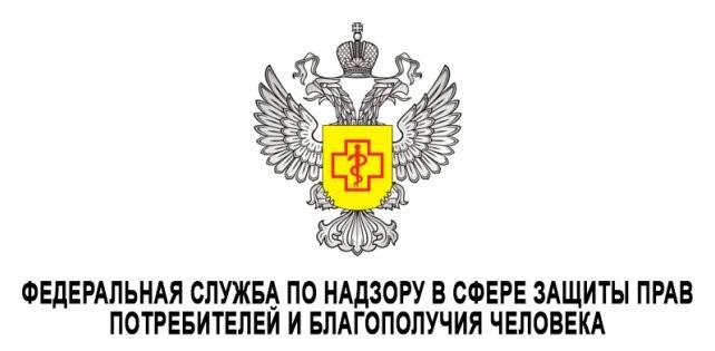 Официальный логотип организации