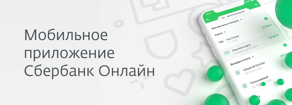 Мобильное приложение для связи