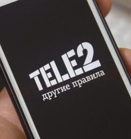 Теле2 - один из распространенных провайдеров