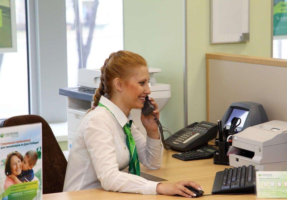 Изображение - Как позвонить оператору сбербанка бесплатно с мобильного nomer-telefona-operatora-sberbanka1
