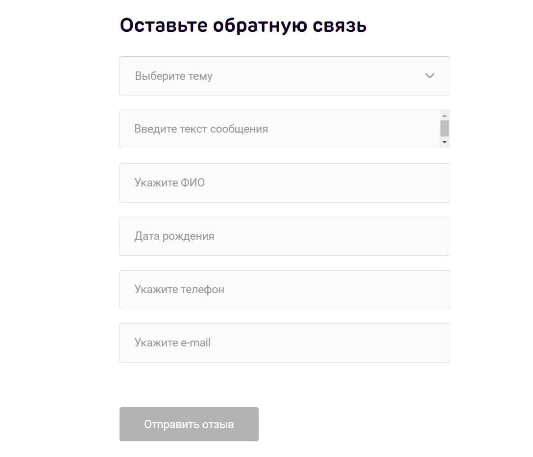 """Бесплатный телефон горячей линии банка """"АК Барс"""""""
