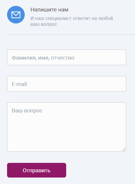 Горячая линия банка УБРИР