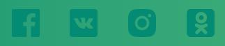 Бесплатный телефон горячей линии СКБ-банка