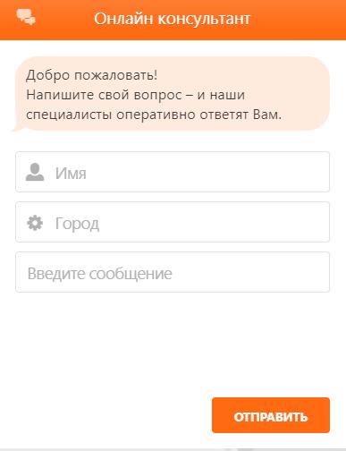 Телефон горячей линии Инвитро