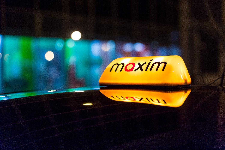 Телефон такси Максим - горячая линия