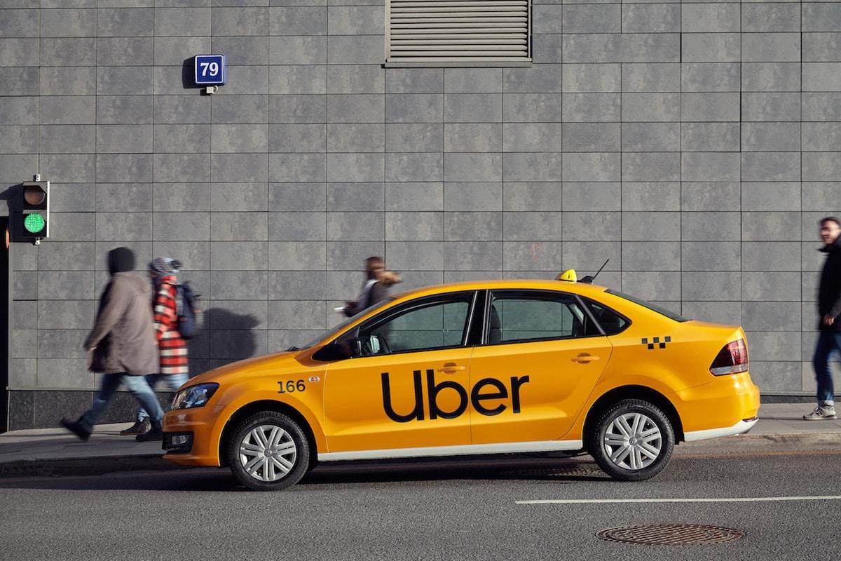 Горячая линия такси Uber