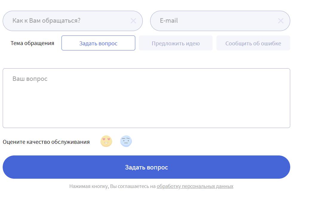 Горячая линия Аптека.ру